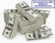 Usikret lån