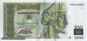 Valutalån
