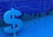 Skattefradrag lån