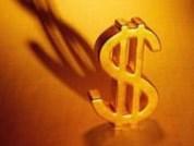 Forbruksfinansiering